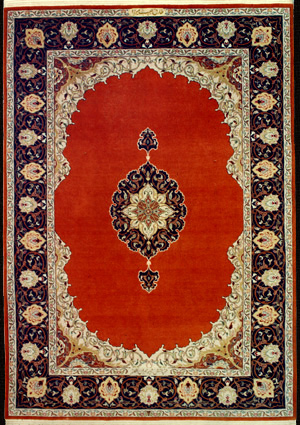 Lahore book cover design carpet